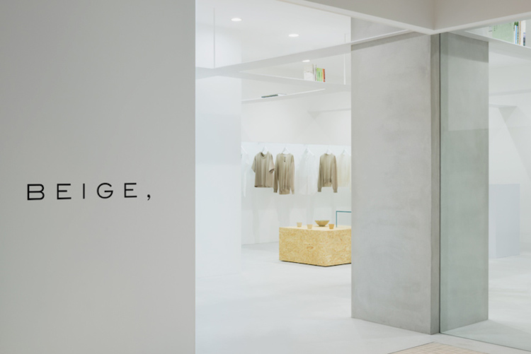 Interior design inspiration from one of your favorite clothing stores?